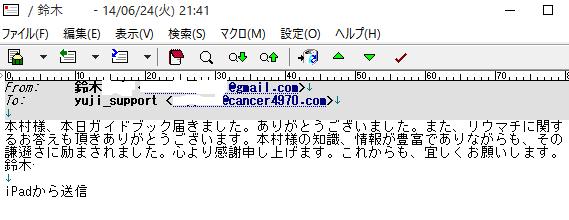 mail0169