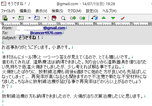 mail0175