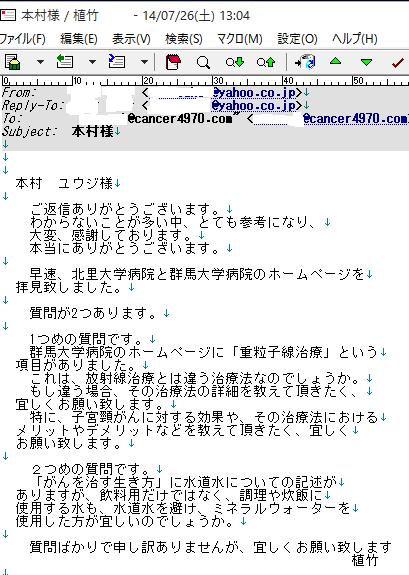 mail0180