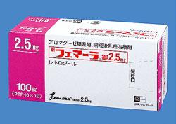 レトロゾール(フェマーラ)の主な副作用と特徴