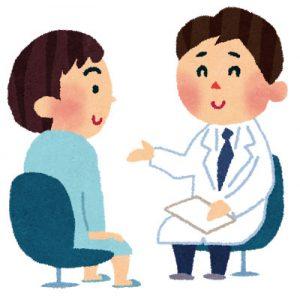 がんの臨床試験(治験)