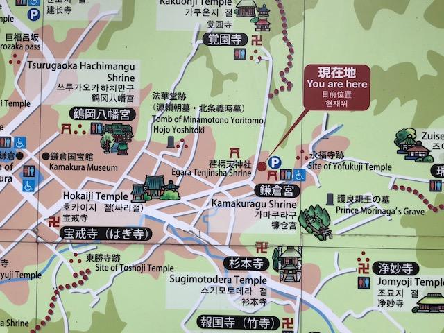 神奈川県鎌倉市鎌倉宮の地図