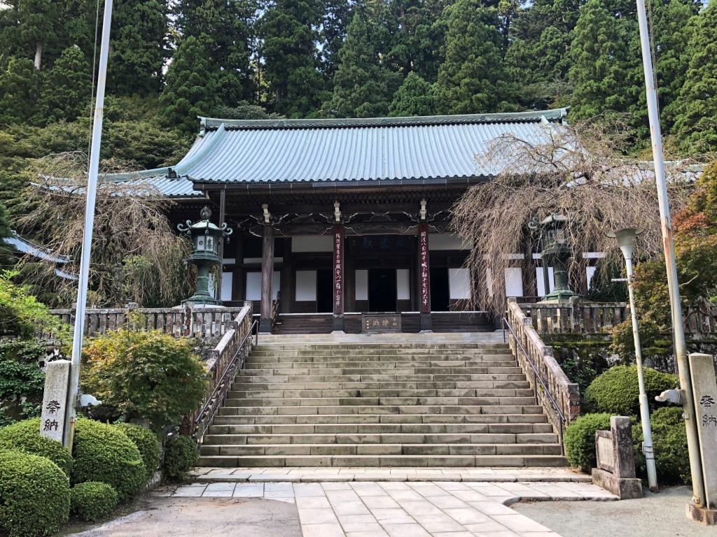 最乗寺の本堂