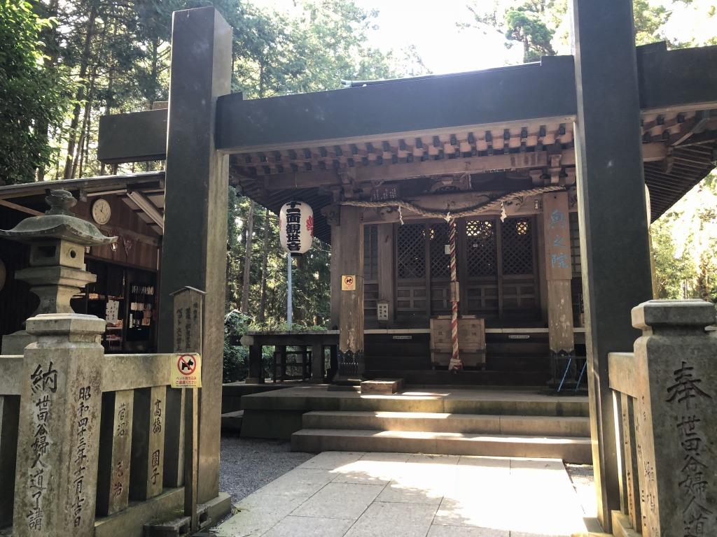 最乗寺の奥之院