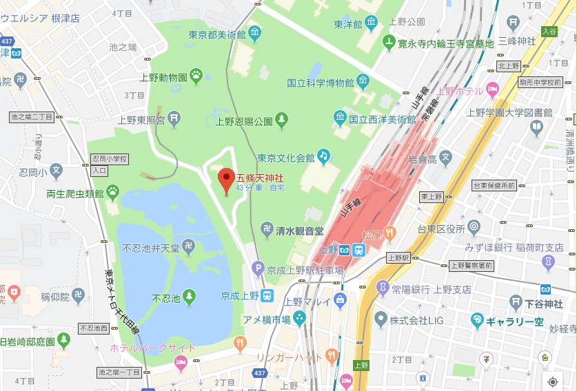 東京都台東区 五条天神社の地図