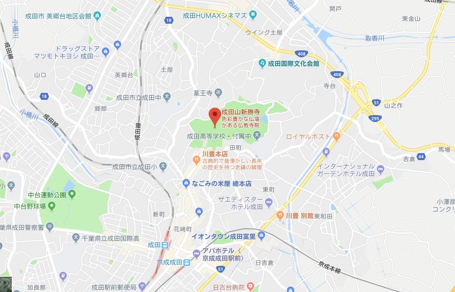 千葉県成田山新勝寺の地図