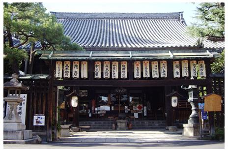 京都府京都市因幡堂平等寺の外観