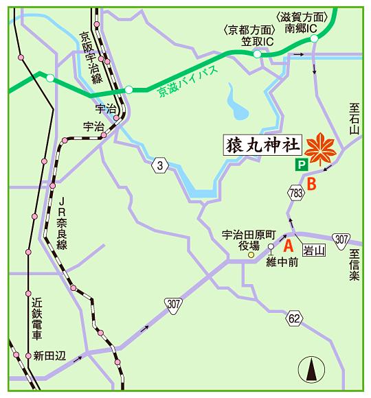 京都猿丸神社の地図