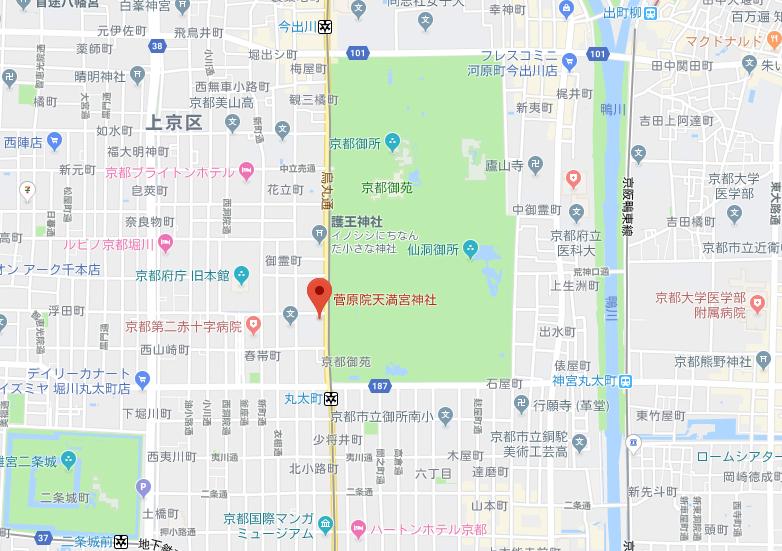 京都府京都市上京区 菅原院天満宮神社の地図