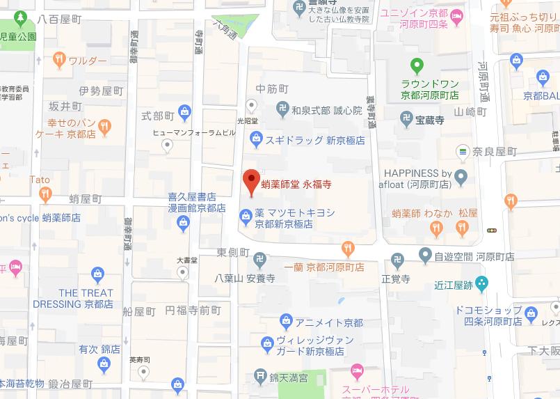 京都市新京極通 蛸薬師堂の地図