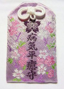 北海道旭川市 上川神社の病気平癒お守り