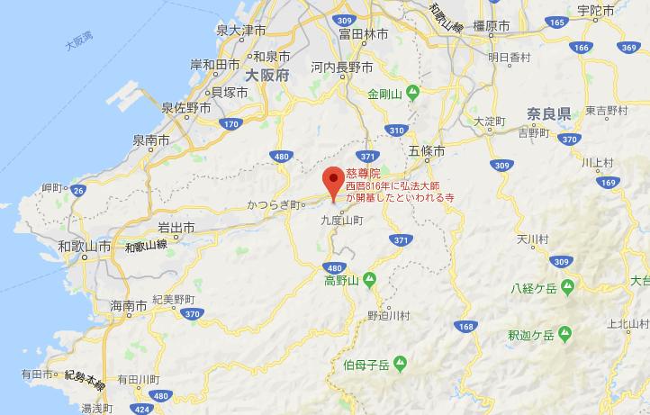 和歌山県伊都郡 慈尊院の地図