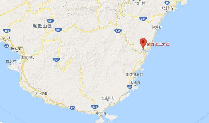 和歌山県新宮市 熊野速玉大社の地図