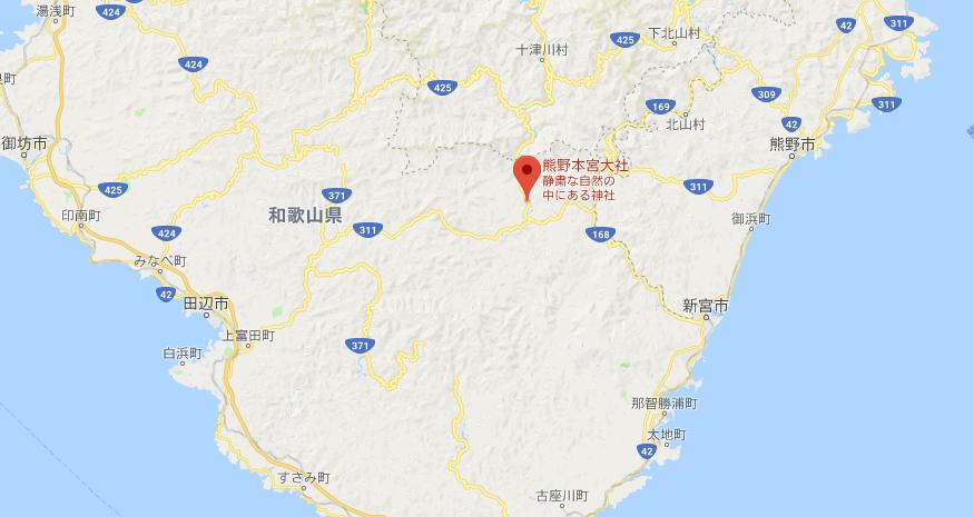 和歌山県田辺市 熊野本宮大社の地図
