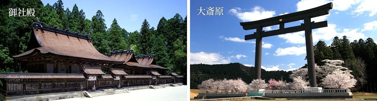 熊野本宮大社の社殿と鳥居