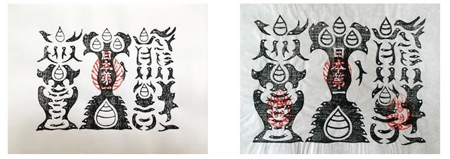 和歌山県田辺市 熊野本宮大社の熊野牛王神符