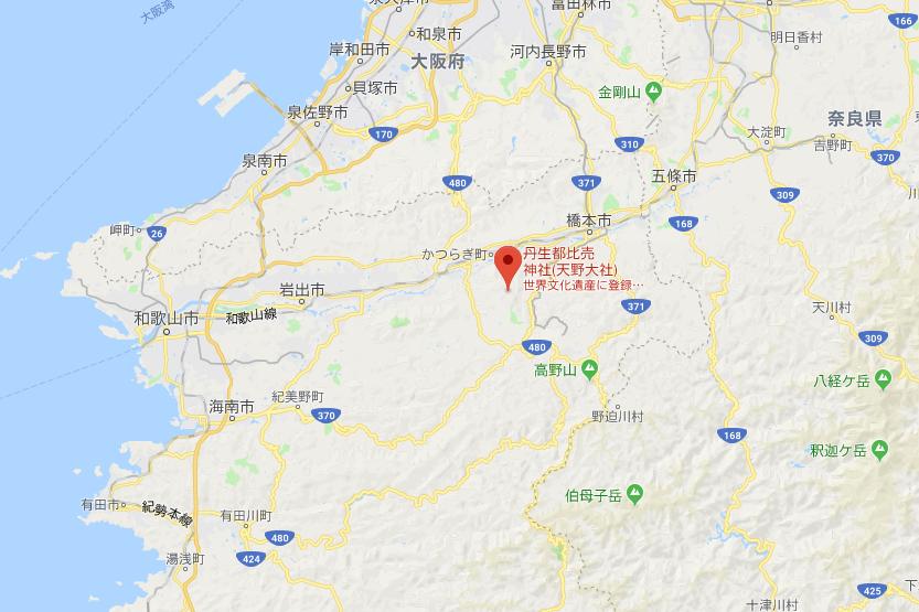 和歌山県伊都郡 丹生都比売神社の地図