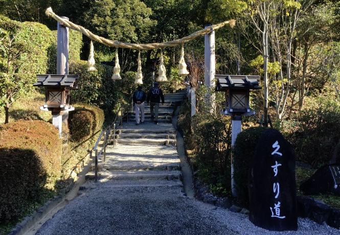 大神神社のくすり道
