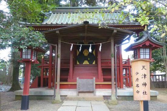 さいたま市氷川神社の天津神社