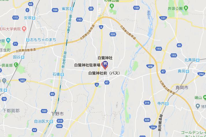 栃木県河内郡白鷺神社の地図