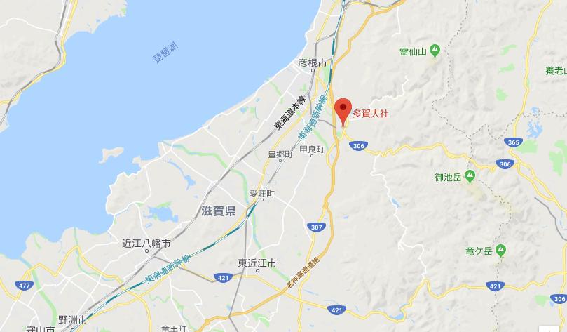 滋賀県犬上郡多賀町 多賀神社の地図