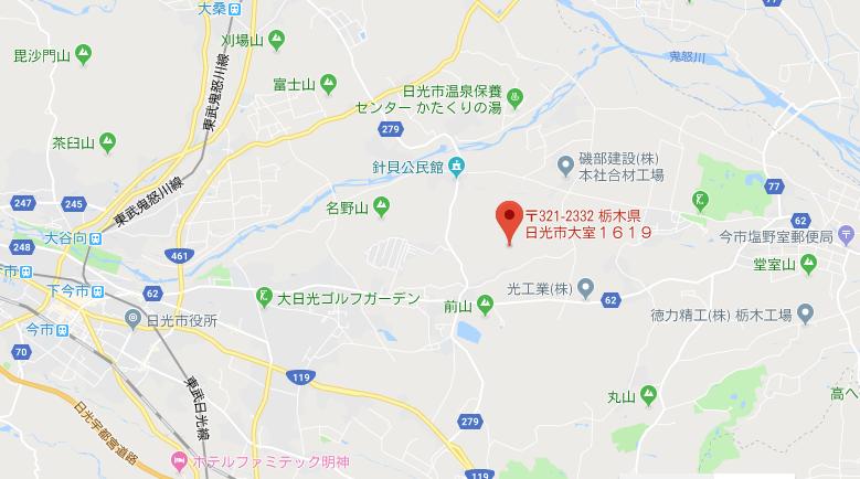 栃木県日光市 大室たかお神社の地図
