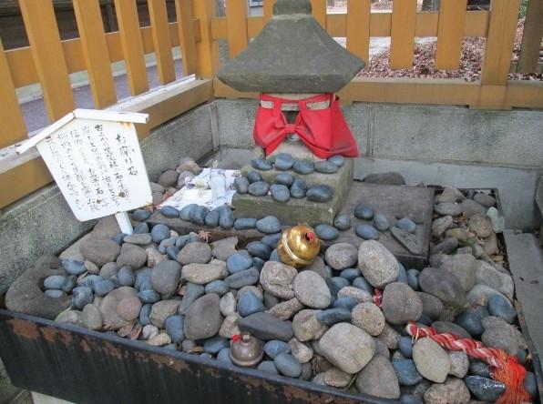 足尾神社は足の病気ご利益