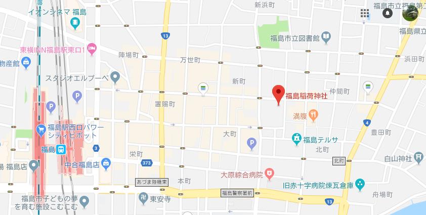 福島県福島市 福島稲荷神社の地図