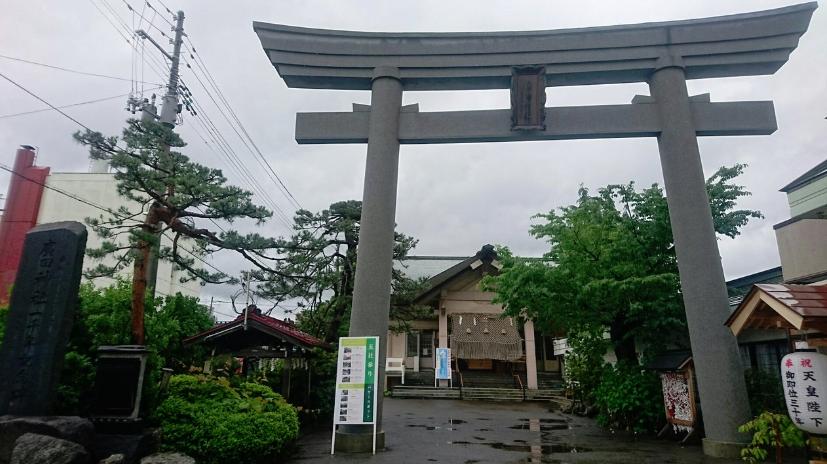 青森県青森市 廣田神社の鳥居
