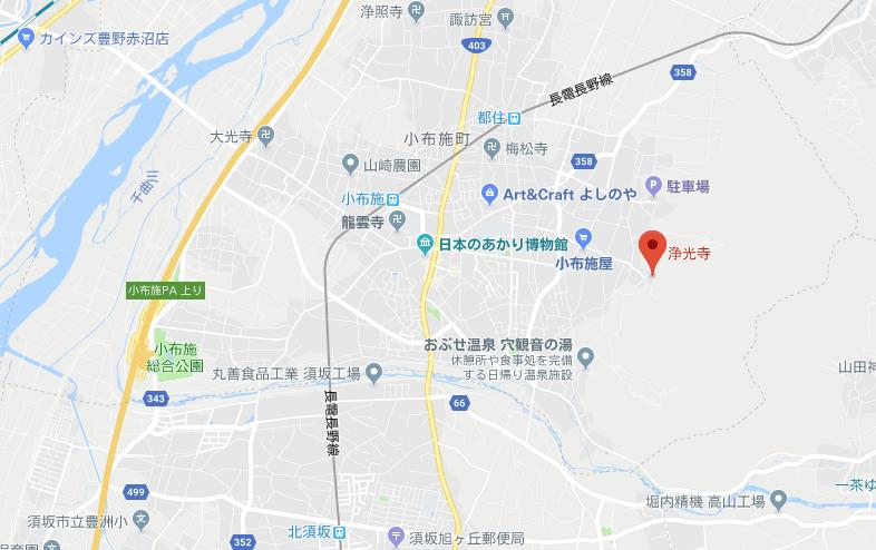 長野県上高井郡小布施 浄光寺の地図