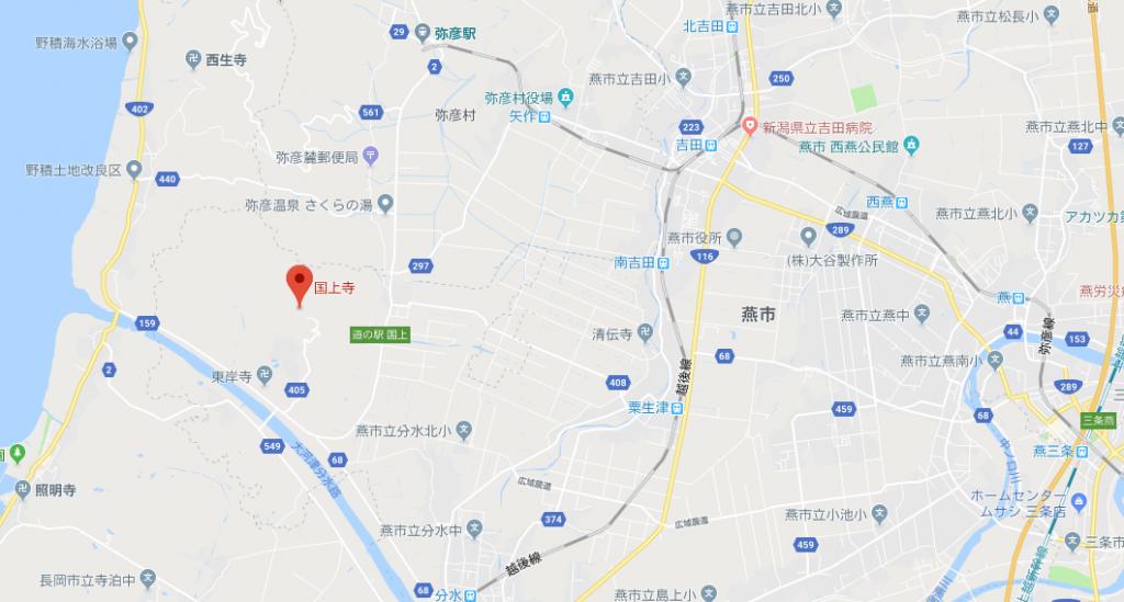 新潟県燕市 国上寺の地図
