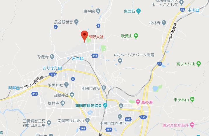 山形県南陽市 熊野大社の地図