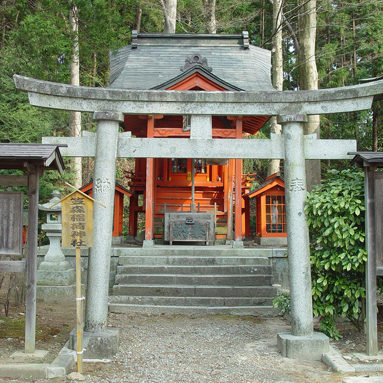 デキモノが治るといわれている笠森稲荷神社