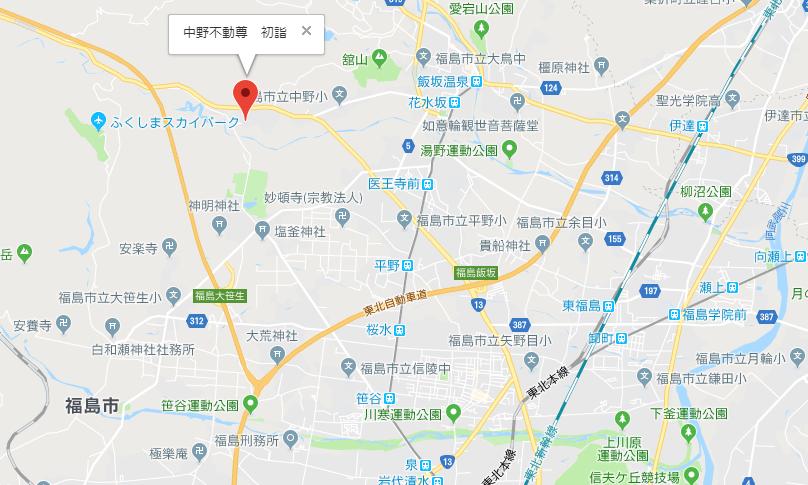 福島県福島市 中野不動尊の地図