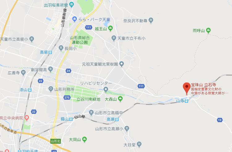 山形県山形市 宝珠山「立石寺」の地図