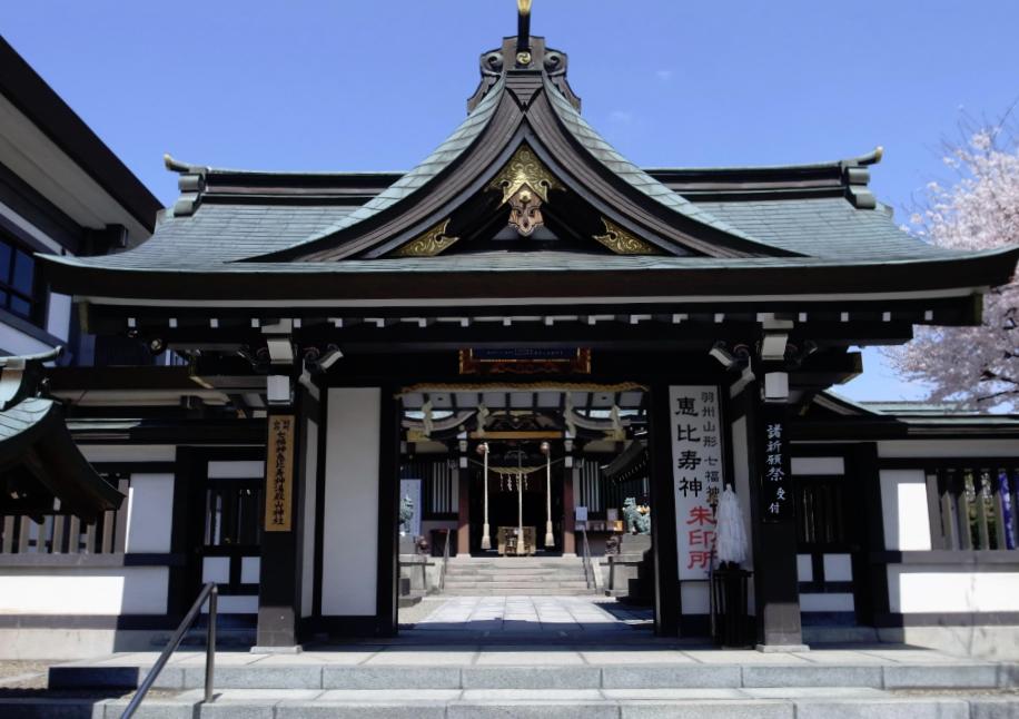 里之宮 湯殿山神社