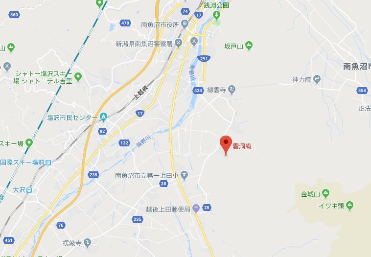 新潟県雲洞庵の住所と地図