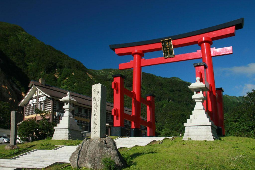 山形県鶴岡市 湯殿山神社
