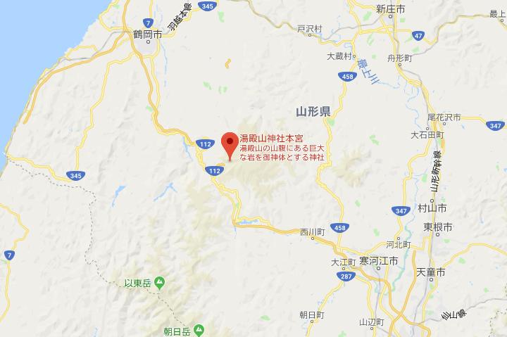 山形県鶴岡市 湯殿山神社の地図