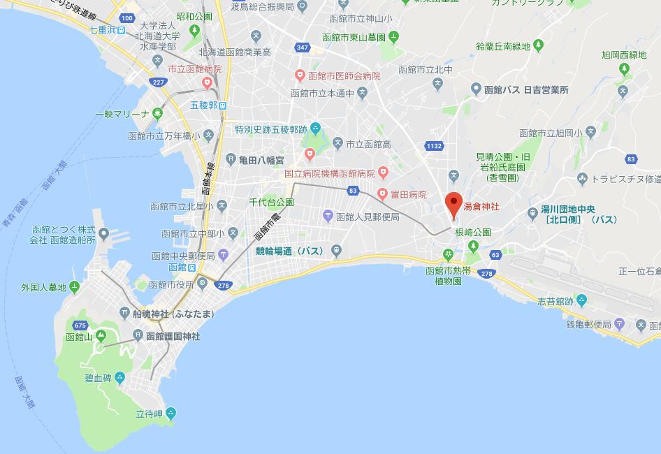 函館市湯川町 湯倉神社の地図