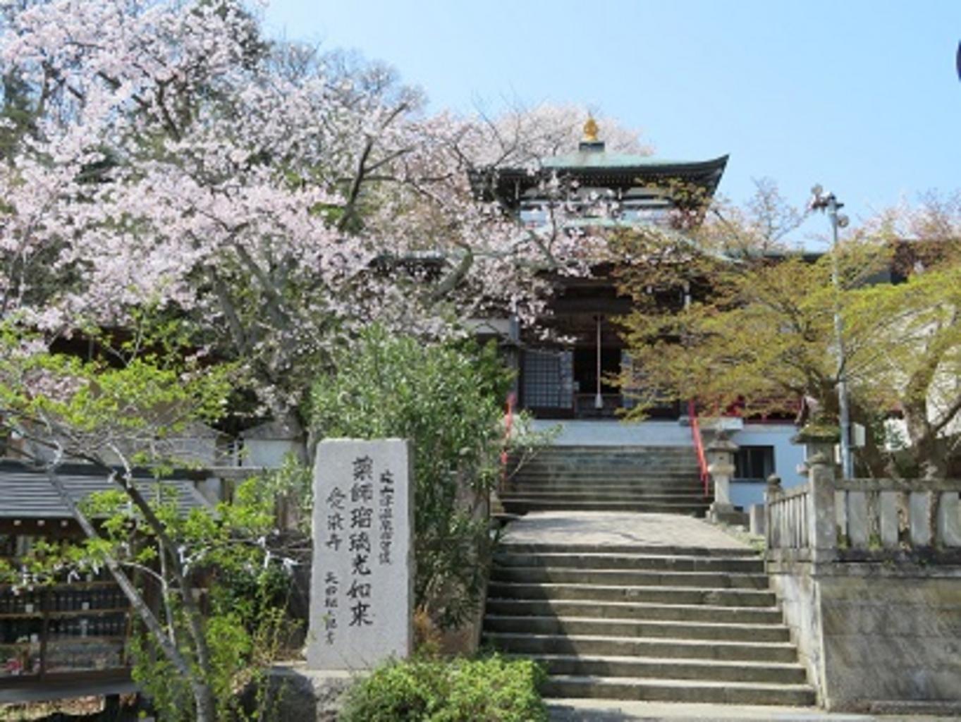 片山津温泉 愛染寺