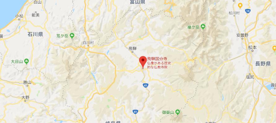 飛騨国分寺の地図