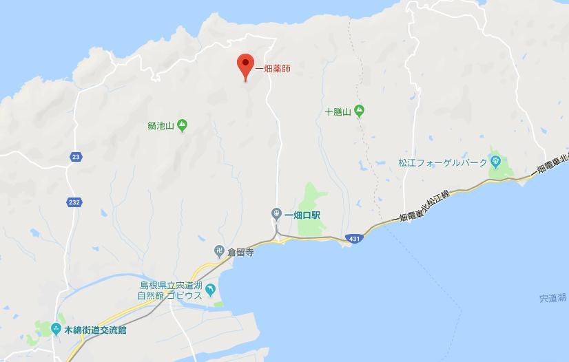 島根県出雲市 一畑薬師の地図