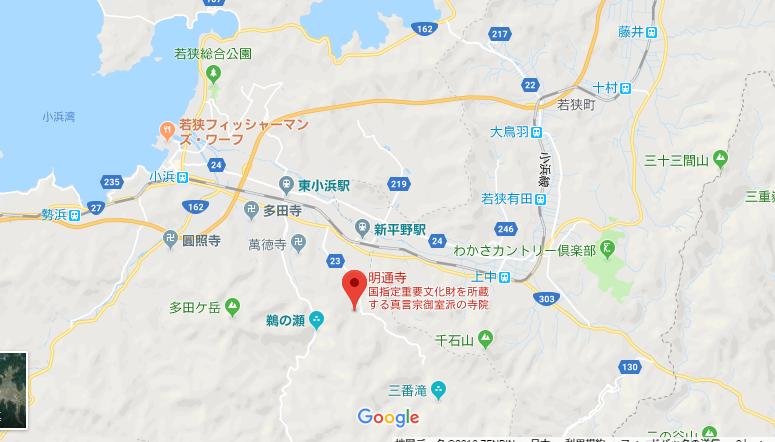福井県小浜市 明通寺の地図