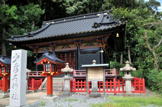 癌が治ることを願うなら少彦名神社