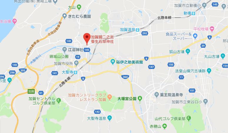石川県加賀市 菅生石部神社の地図