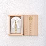 富山県南砺市 高瀬神社の病気平癒お守り
