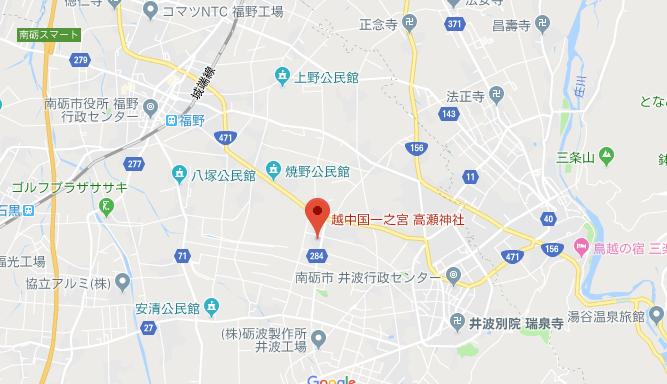 癌が治るよう祈願できる富山県南砺市 高瀬神社の地図