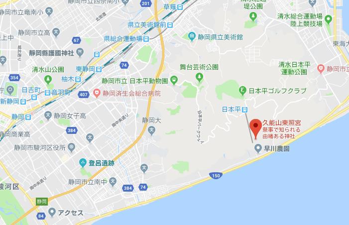 静岡県静岡市 久能山東照宮の地図