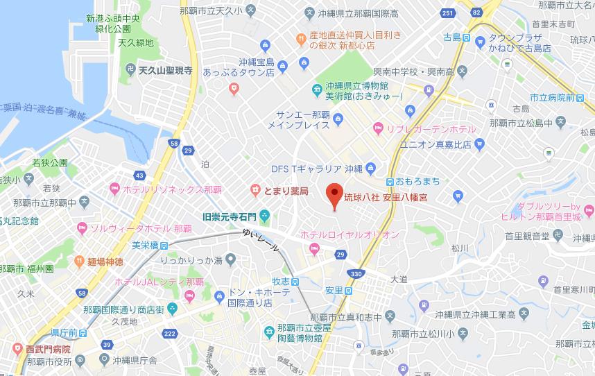 沖縄県那覇市 安里八幡宮の地図